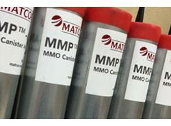 mmo-canister-anode-email